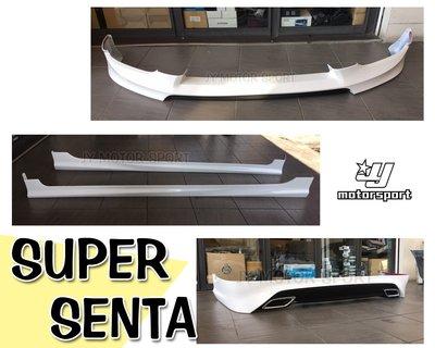 》傑暘國際車身部品《全新 NISSAN SUPER SENTRA 13-17 年 空力套件  前下巴 側裙 後下巴 素材