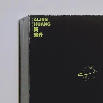熱銷完售【全新未拆】黃鴻升 Alien 2020全創作專輯《PLAN B》星球典藏 (6CD+演唱會紀念T-shirt)