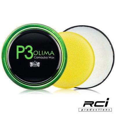 OLIMA P3 Carnauba Wax 棕梠蠟 汽車蠟 美容蠟 撥水蠟 亮光蠟