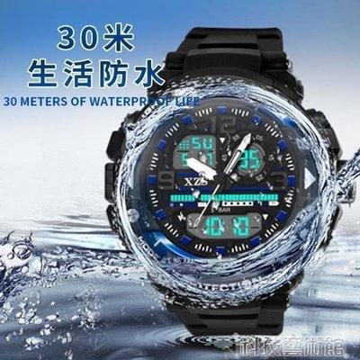 戶外運動野外生存男士多功能戰術手錶特種兵防水夜光雙顯登山手錶