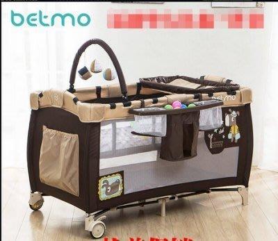 【易發生活館】可折疊嬰兒床便攜寶寶床嬰兒遊戲床多功能童床鐵藝布藝BB床【咖啡色小狗】