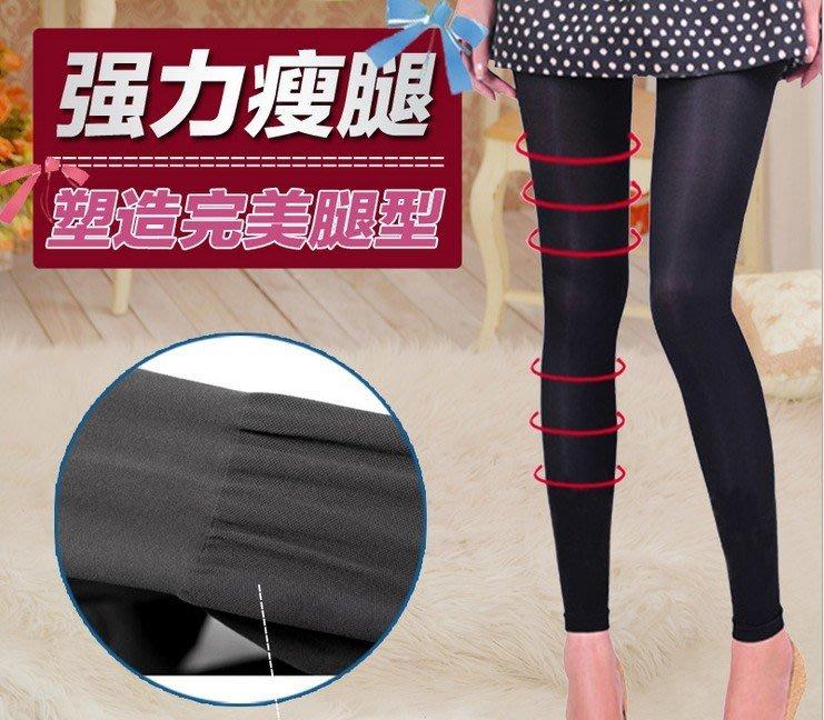 420D機能翹臀纖腿九分褲/褲襪~保健型彈性襪 塑型美腿減壓襪內搭褲 顯瘦纖腿 420丹