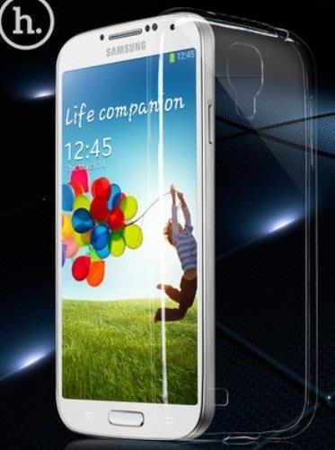 ☆寶藏點配件☆ Samsung S4 I9500 保護套0.3MM 超薄 隱形軟殼 另有iPhone SONY HTC