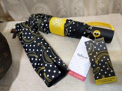 Kipling 變色龍 香蕉點點全自動雨傘 遇水變色傘 黑色 購至美國 全新品