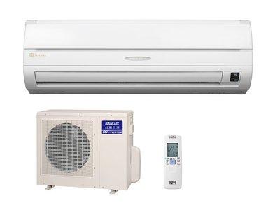 三洋 SANLUX 變頻分離式冷氣  SAC-41V6/SAE-41V6(另有其它系列/冷暖機種)