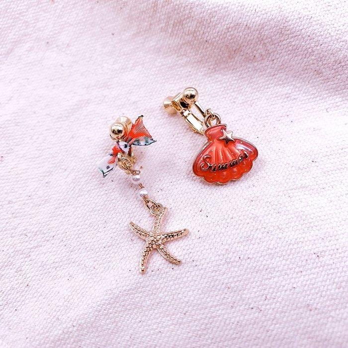 韓國❤️ 戀夏 海灘 貝殼 星星 夾式耳環 / 耳勾式 耳環【Verina's韓系美飾】