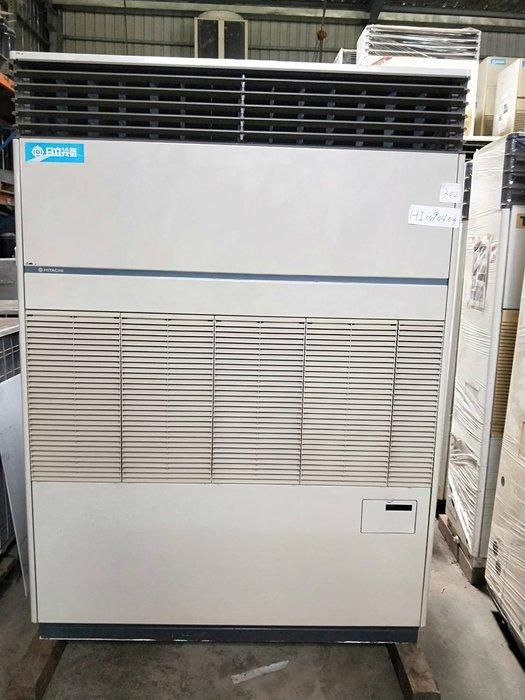 (大台北)中古日立10RT水冷箱型機3φ380V(編號:HI1090403)冷氣空調拆除回收買賣出租~