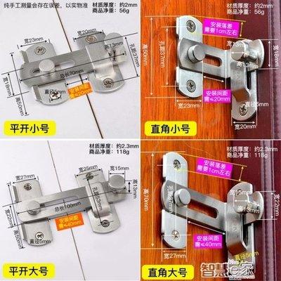 不鏽鋼門鎖 嘉龐304不銹鋼插銷門扣移門搭扣門插銷明門栓門鎖扣防盜安全扣