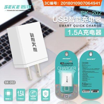 西可適用于iphone安卓手機充電器平板通用便攜數據線智能快充電頭