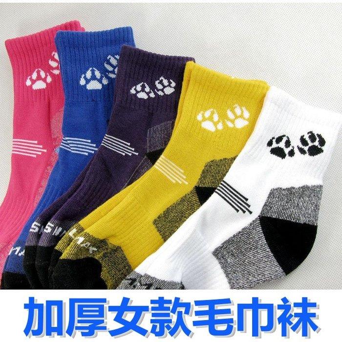 東大門平價鋪   戶外速乾登山徒步加厚保暖襪子,男女訓練運動滑雪毛巾底純棉襪子 4雙 組