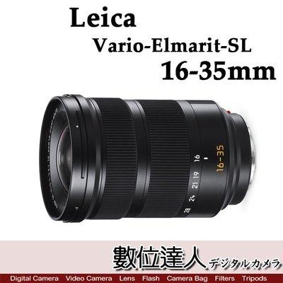 【數位達人】平輸 LEICA 徠卡 萊卡 Super-Vario-Elmar-SL 16-35mm f3.5-4.5