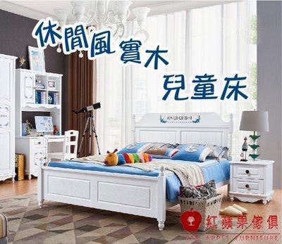 [紅蘋果傢俱]KD615 休閒風實木床 兒童床 單人床 實木床 兒童家具