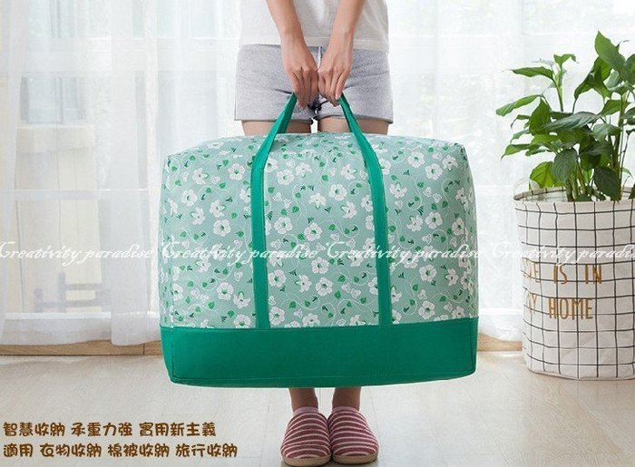 【花語手提袋】超大號75L 棉被衣物收納袋 桃皮絨整理袋 搬家袋 購物袋 批貨袋 托運袋 防潑水旅行袋 行李袋☆意樂舖
