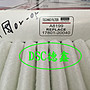 DSC德鑫-CAMRY 02-05年 空氣芯 濾清器LEXUS RX330 RX350 (另有機油芯部品)