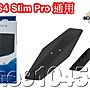 PS4 SLIM PRO 直立架 PS4 薄機 支撐架 PS4 PRO 固定架 緃置 底座 直立架 PS4直立架 立架