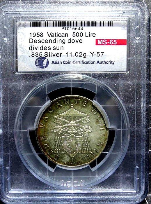 評級幣 1958年 梵蒂岡 和平鴿 500里拉 銀幣 鑑定幣 ACCA MS65