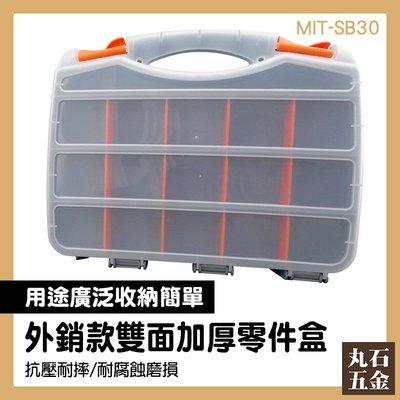 【丸石五金】模型零件元件盒 MIT-S...