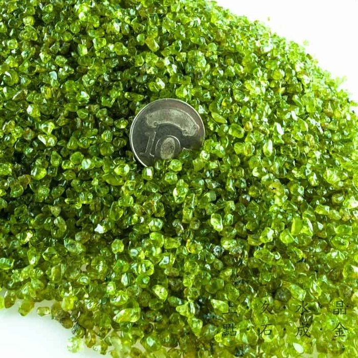 『上久水晶』【橄欖石碎石碎料】【500公克180元】