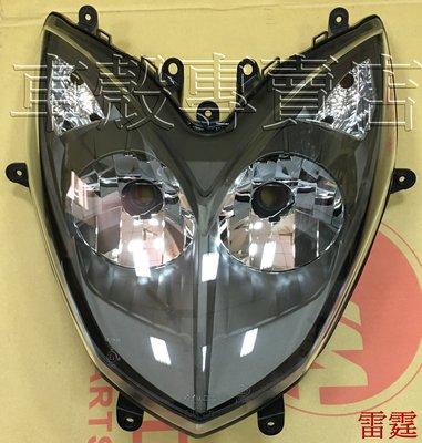 [車殼專賣店] 適用:雷霆150,原廠大燈組(不含線組及燈泡,可調式),透明、藍色、燻黑 $2300