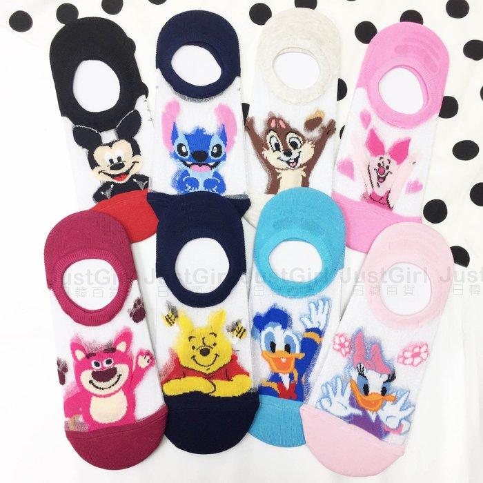 韓國襪 Disney 迪士尼 米奇 史迪奇 唐老鴨 小熊維尼 奇奇蒂蒂  透明  短襪 船型襪 正版授權 Justgir