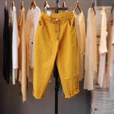 Freedom.~2019Monday芒の春款寬松大碼純色抽繩闊腿褲顯瘦休閒百搭牛仔褲女