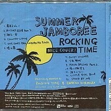 *真音樂* SUMMER JAMBOREE / ROCKING TIME 日版 二手 K18779 (右殼切痕)