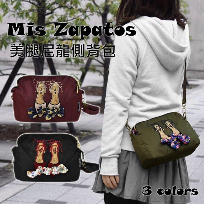 日本 Mis zapatos 刺繡蝴蝶節 尼龍 3層 側背包 美腿包 肩背包 斜背包 錢包 手提包 包包 錢包 女包