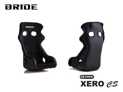 【Power Parts】BRIDE XERO CS Black 桶形賽車椅(黑色)