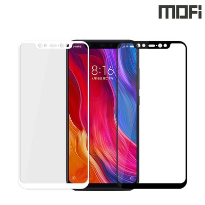 小米8 Xiaomi 8 MOFI 金剛全屏強化玻璃貼 鋼化玻璃膜 0690A