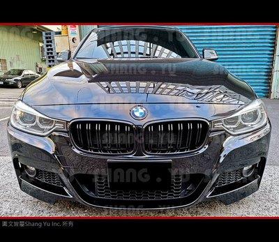 BMW F30 F31 MSPORT M3 雙槓 水箱罩 空力套件 318 320 328 330 335