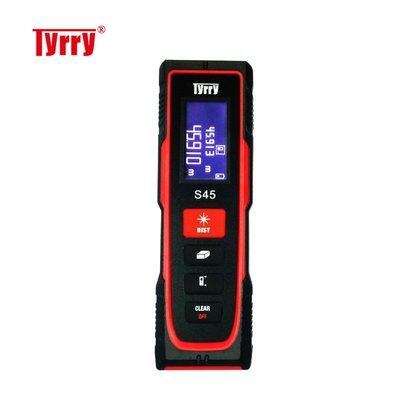 測距儀 小型紅外線測距儀裝修便攜迷妳電子尺激光高精度測量儀器室內量房  mks