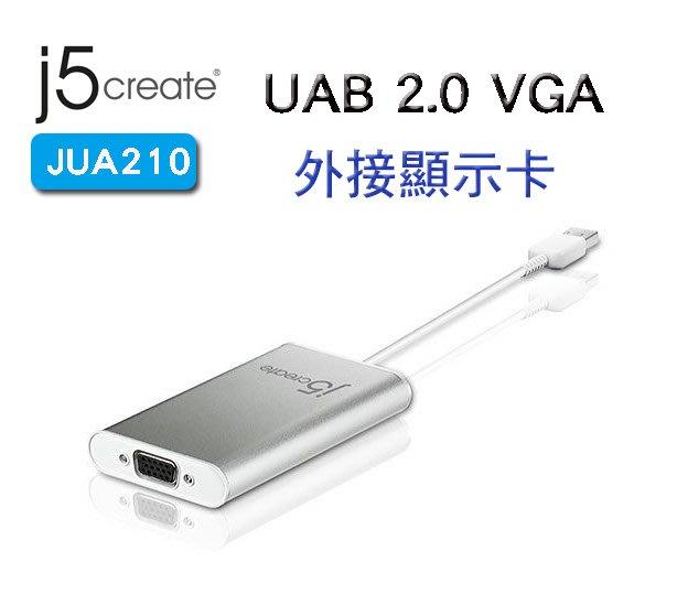 【開心驛站】凱捷 j5 create JUA210 USB 2.0 VGA 外接顯示卡