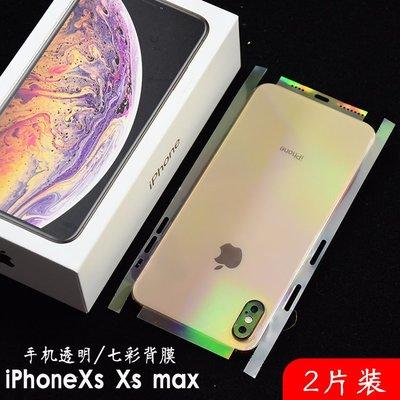 i8保護貼Apple螢幕保護貼正韓國版...