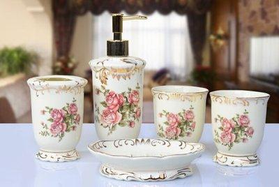 ❀蘇蘇購物館❀喬遷新婚禮品情侶高檔陶瓷衛浴套裝 歐式複古洗漱用品套件五件套