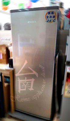 【台南家電館】華菱158L直立式冷凍櫃《HPBD-180WY》