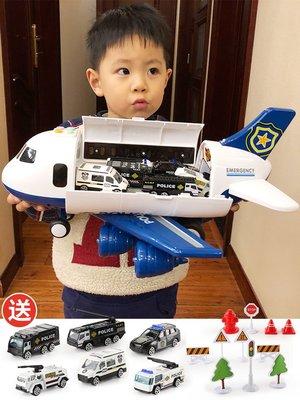 乾一儿童玩具飞机男孩宝宝超大号音乐轨道耐摔惯性玩具车仿真客机模型