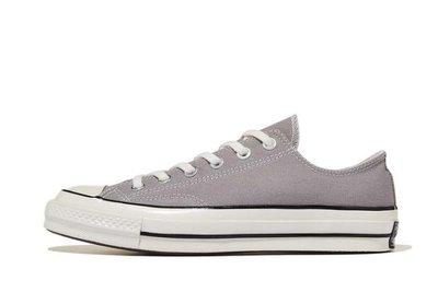 CONVERSE CHUCK 70 三星標 銀灰色 男鞋 女鞋 161507C