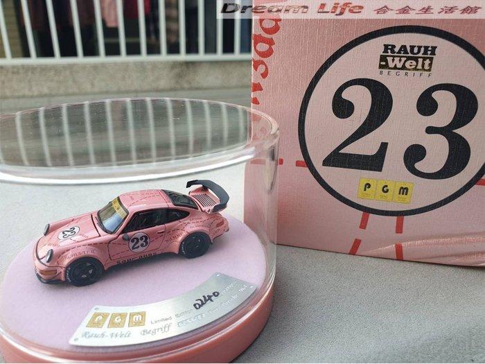 【PGM精品】1/64 Porsche 964 RWB 粉紅豬 #23號 合金全可開 豪華版~現貨特惠價~!