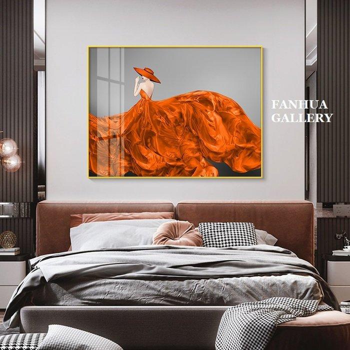 C - R - A - Z - Y - T - O - W - N 時尚女人橘色禮服人物高端客廳畫玄關門市大尺寸掛畫精品旅館飯店工作室美學空間設計師鋁合金框畫