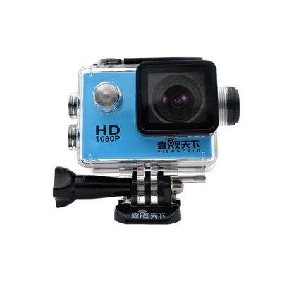 壹觀天下G4wifi運動相機單車電動騎行摩托車行車記錄儀頭盔攝像機 IGO