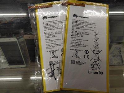 [台北維修] HUAWEI MediaPad T3 10 HB3080G1EBC 全新電池 維修完工價800元 全國最低價