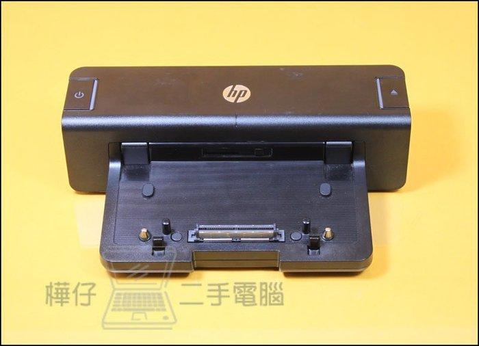 【樺仔二手電腦】HP ProBook 6440b 6460b 6550b 8440P 8540P 8740W 擴充底座