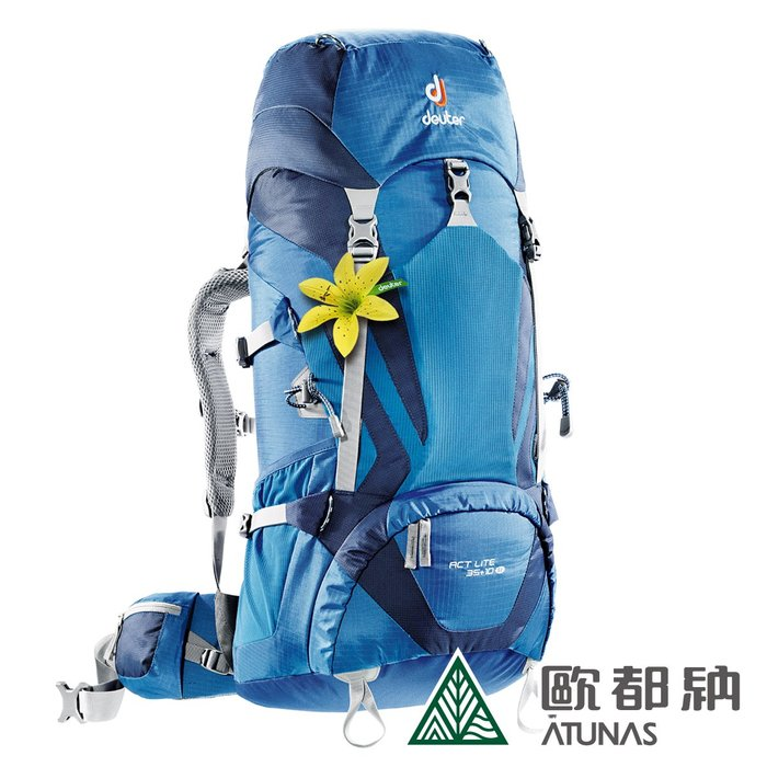 歐都納 德國 Deuter ACT Lite 35+10SL 深藍/藍 輕量拔熱式背包(旅行/登山/健行)