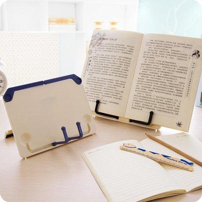 書架 閱讀架 琴譜架 食譜架 書本支撐架 練琴架 書擋 書架 讀書架 桌上看書架