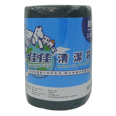 【亮亮生活】ღ 超大捲式黑色垃圾袋94*115cm 3.5kg ღ 約33張