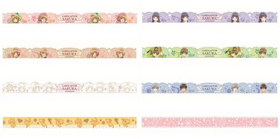 【現貨】魔卡少女櫻 紙膠帶 貼紙 日版周邊