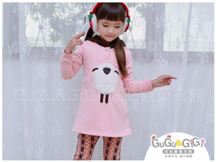 【RG2121709】秋冬款~棉羊咖色羔羊連帽粉色長上衣(中大童)$99