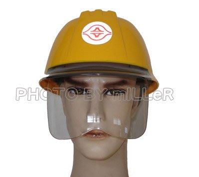 【米勒線上購物】ABS 護眼伸縮鏡片工程帽 符合CNS 國家標準 台灣製