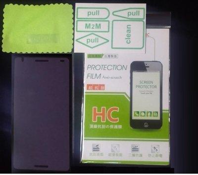 限加購或買兩個以上 台製日本料專用 宏碁 Acer Liquid Z330 保貼 螢幕保護貼膜 有鏡頭貼亮面(台製亮面) 新北市