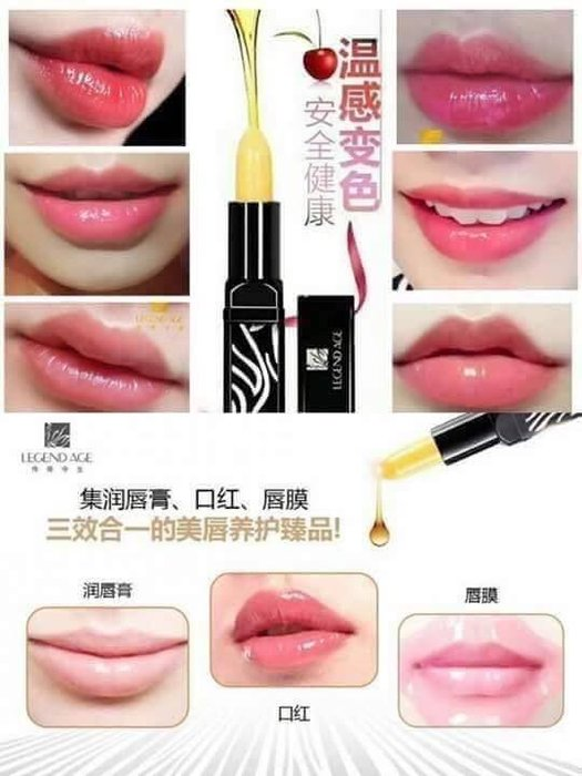 單一支傳奇今生紅櫻桃健康唇膏天然安全不用卸妝的護唇膏+精美包裝并附贈唇膜~現貨